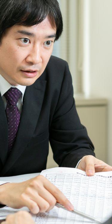マエサワ税理士法人の業務風景